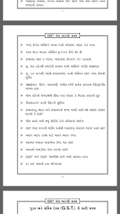 Gst guide gujarati gst rate finder screenshot image ccuart Images