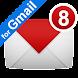 通知バッジ PRO (Gmail)