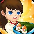 狂热寿司 - 料理游戏 icon