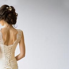 Wedding photographer Aleksandr Ryabec (RyabetsA). Photo of 24.10.2015