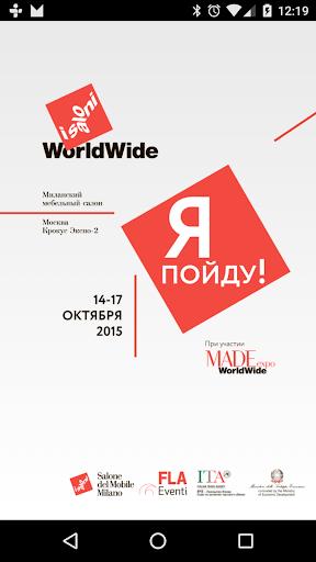 iSaloni WorldWide Moscow