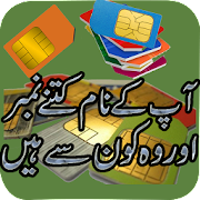 App Pak SIM Verification Info APK for Windows Phone