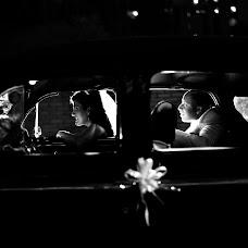 Wedding photographer Diego Erazo (diegoerazofotog). Photo of 15.05.2016