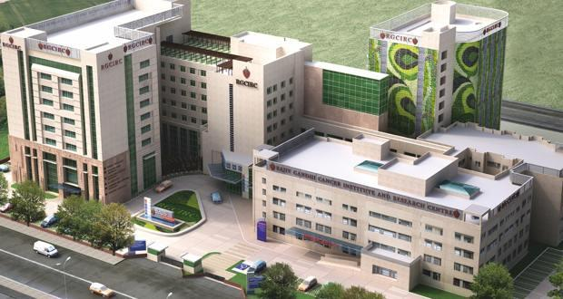 Rajiv Gandhi Cancer Institute And Research Center, Delhi