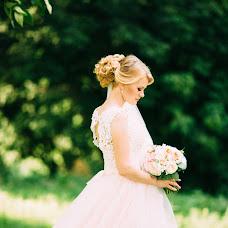 Wedding photographer Darya Selina (selinadariaru). Photo of 11.08.2017