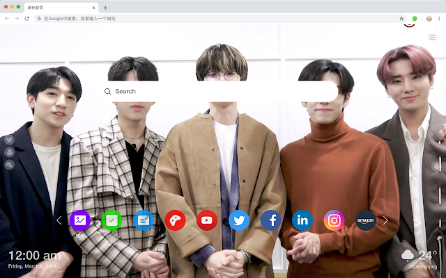 DAY6 New Tab & Wallpapers Collection