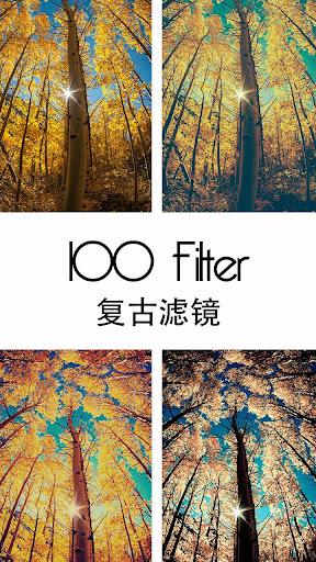 100滤镜美图秀秀