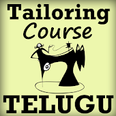 Tailoring Course App in TELUGU Language