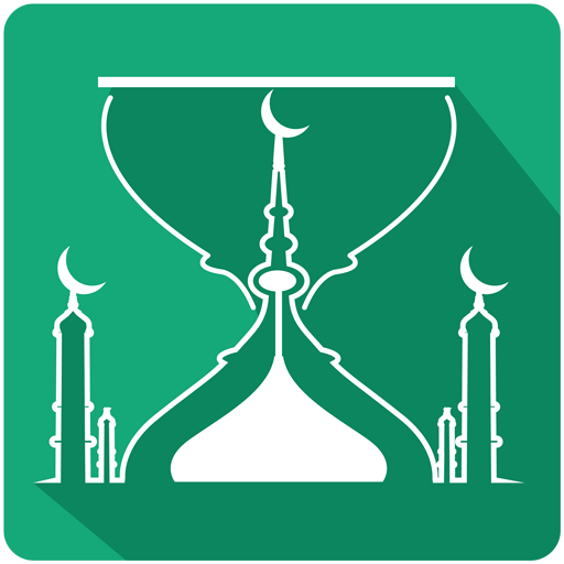 Muslim Companion: Track Salah