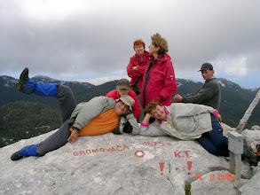 Photo: 20060814.GROMOVAČA