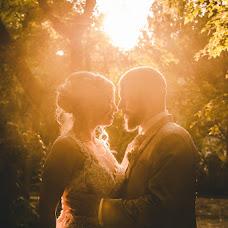 Esküvői fotós Gabriella Hidvegi (gabriellahidveg). Készítés ideje: 29.08.2018