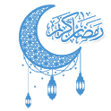Islamic Ramadan Calendar 2019 (Sehri Aftari Dua) icon