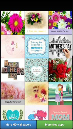 PC u7528 Mother's Day Wallpapers 1