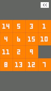 15 Puzzle Screenshot