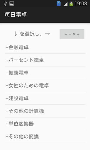 12306手机客户端官方下载_12306手机版APP-【高铁网】_ ...