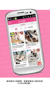 SD韓美鞋:韓星代言韓國空運美鞋專賣店 - náhled