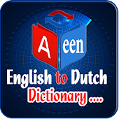 English to Dutch Dictionary