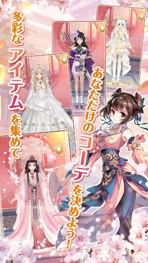 謀りの姫:Pocket 1.0.6 screenshots 2