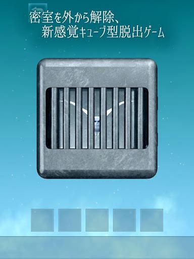 無料解谜Appの脱出ゲーム 6FACE|記事Game