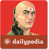 Chanakya Daily