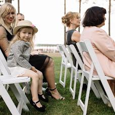 Wedding photographer Vasiliy Matyukhin (bynetov). Photo of 05.07.2019