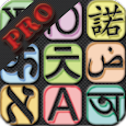 Talking Translator Pro icon