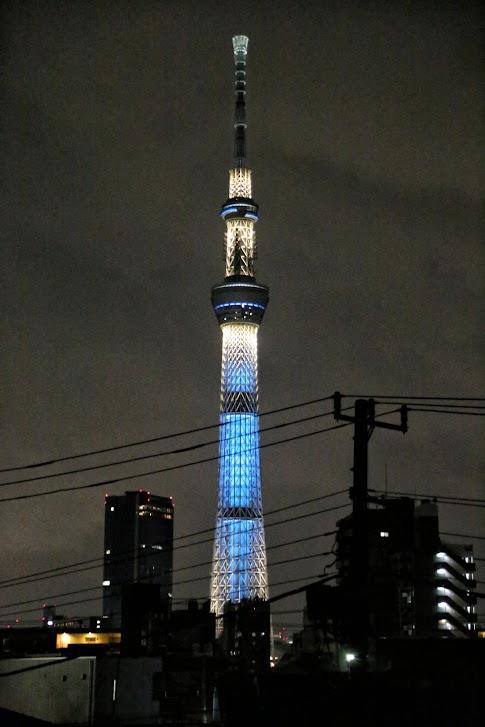 Skytree nocą, Tokio, Japonia