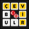 Çevir Bul - Türkçe İngilizce