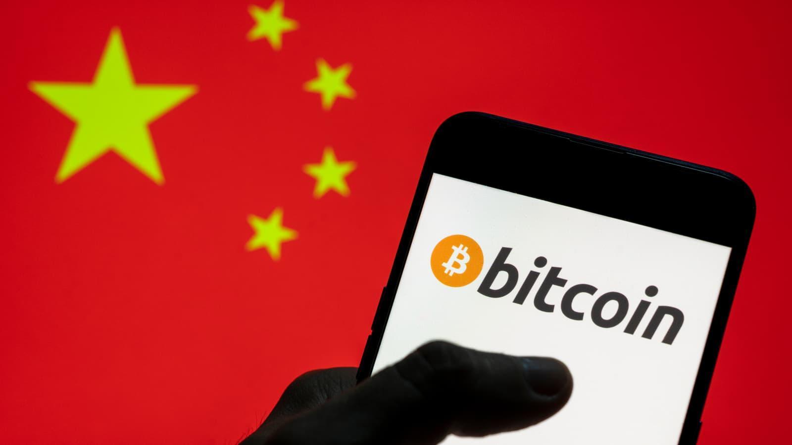 China's latest move on crypto regulation nothing new, says HSBC