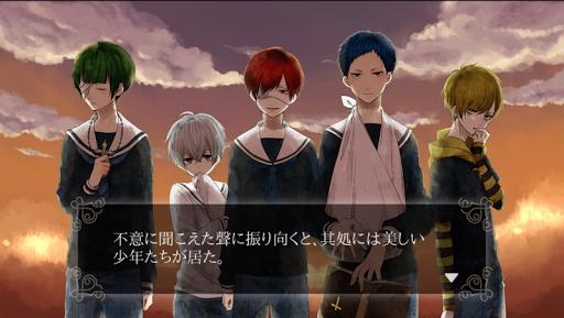 【本格脱出ゲーム】ひとよ、汝が罪の screenshot 9