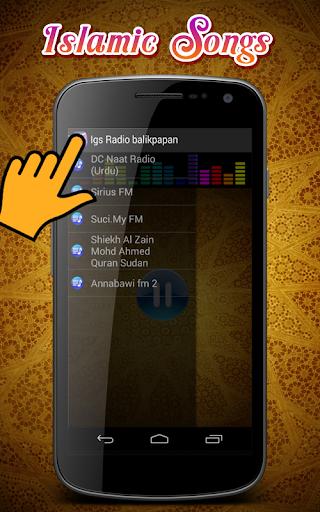 音樂必備免費app推薦|Islamic songs線上免付費app下載|3C達人阿輝的APP
