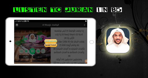 islam sobhi mp3 quran offline hack tool