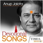 Anup Jalota Devotional Songs