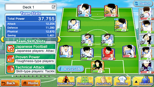 Captain Tsubasa: Dream Team screenshots 5