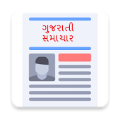 Gujarati News