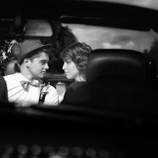 Wedding photographer Olga Nikolaeva (avrelkina). Photo of 04.05.2016