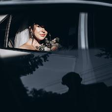 Wedding photographer Milana Nikonenko (Milana). Photo of 15.10.2018
