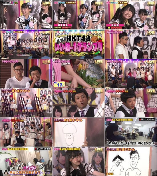 (TV-Variety)(720p) HKT48の「ほかみな」~そのほかのみなさん~ ep36 171215
