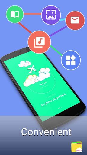免費下載工具APP|File manager app開箱文|APP開箱王