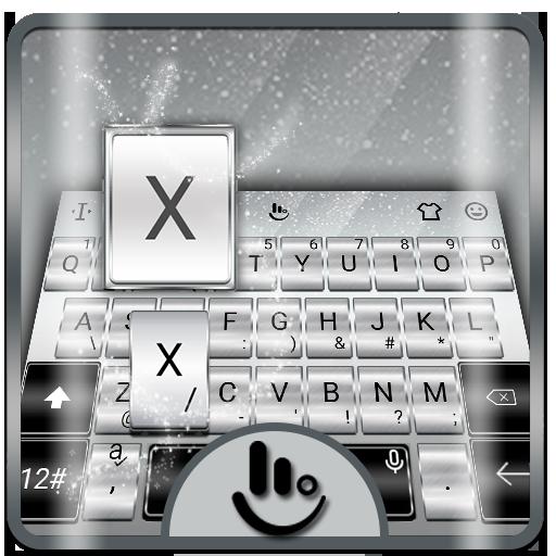 Galaxy Silver Keyboard Theme
