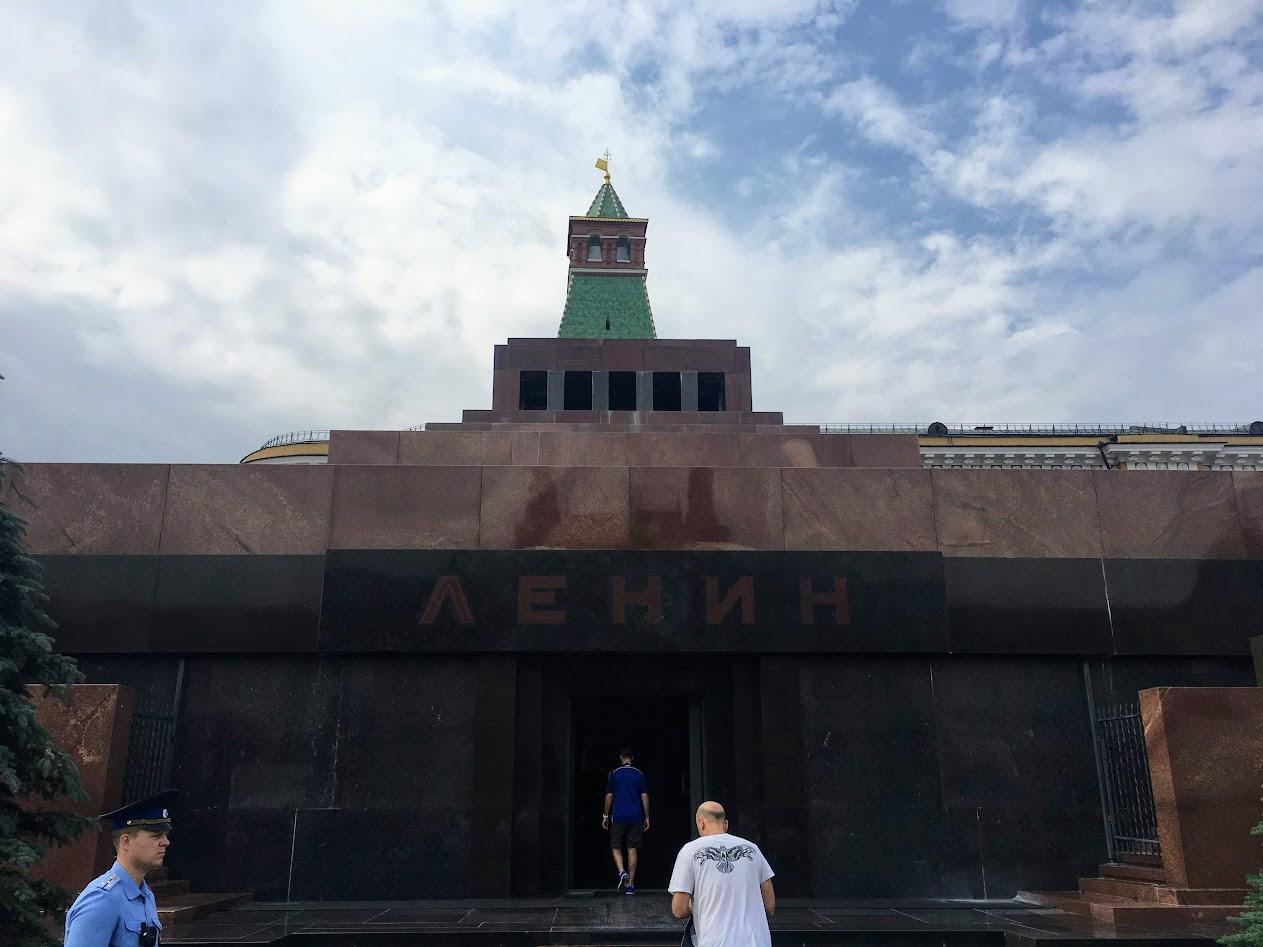 Lenin Mozolesi Moskova