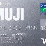 MUJI CARDは無印良品でお得なだけじゃない