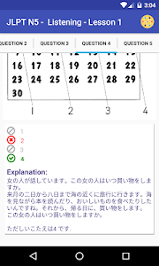 Download JLPT N5 PRO APK latest version 6 2 4 for android devices