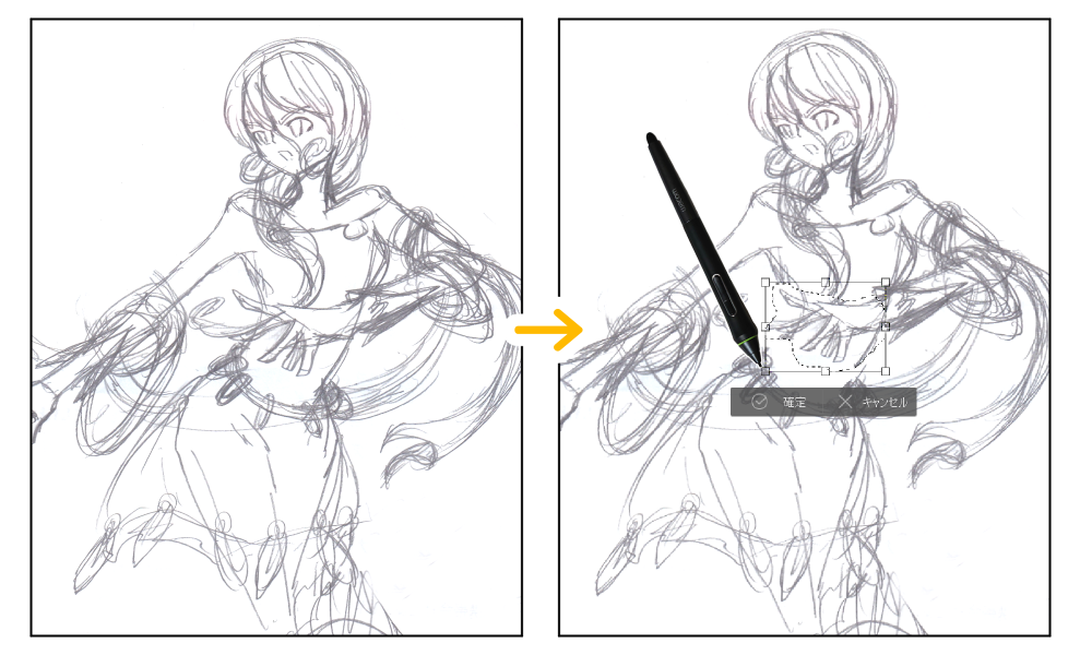 クリスタ:下描き変形