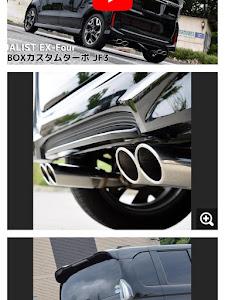 Nボックスカスタム JF3 custom EX turbo 、2018年のカスタム事例画像 蒼JF3_過走行さんの2018年09月29日07:32の投稿