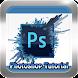 チュートリアル学習のPhotoshop