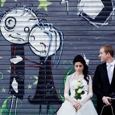 Fotógrafo de bodas Iván Castillo (ivn_castillo). Foto del 25.09.2015