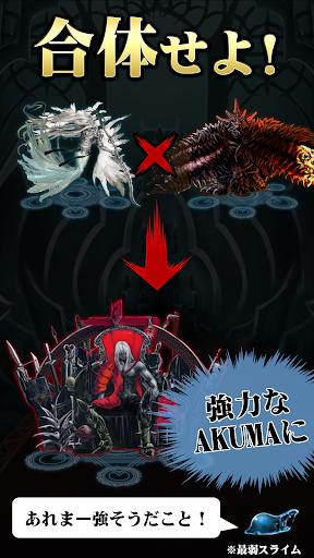 玩免費策略APP|下載召喚AKUMA/悪魔合体召喚〜育成シミュレーションRPG app不用錢|硬是要APP
