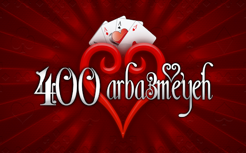 400 Arba3meyeh Cards Pro- screenshot thumbnail