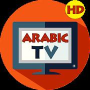 قنوات عربية بث مباشر Arabic tv LIVE